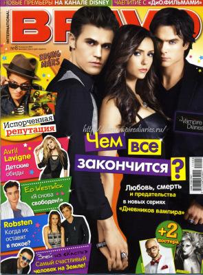 """""""Дневники вампира"""" в журнале Bravo №8, Россия"""