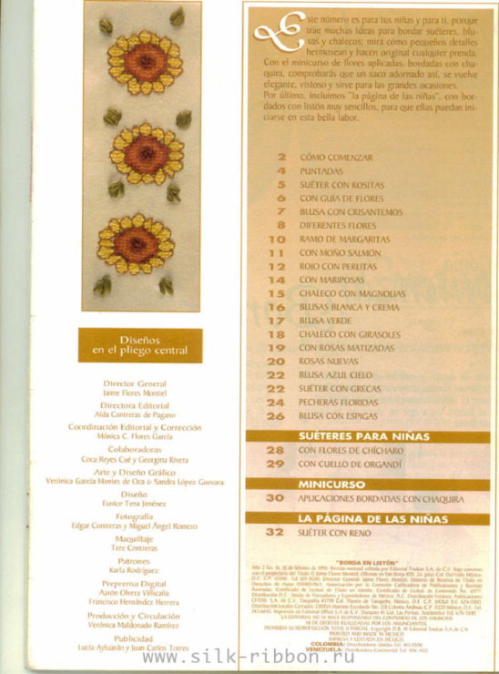2011年04月09日 - lsbrk - 蓝色波尔卡的相册