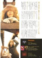 Интервью для журнала Arena 37C Special 9, март 2003
