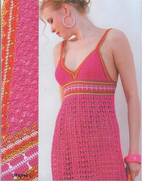 Коктейльные вязаные, Платья ручной работы, Одежда. Вязание крючком платья - вязание крючком на kru4ok.ru