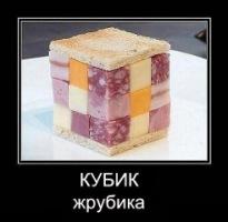 *Кулинарное* 163671-a7dd2-53478082-h200-u73006