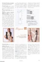 Вязаные взрослые вещи - Страница 23 170383--42638425-h200-uc1d39