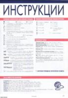 Вязаные взрослые вещи - Страница 23 170383--42638427-h200-ue733f