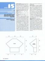 Вязаные взрослые вещи - Страница 23 170383--42692968-h200-u2c138