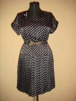 Chanel новое платье.  Выгодно продать или купить, обменять или найти.