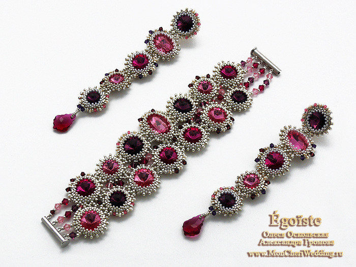 драгоценный бисер серебро 925, пуссеты серебро.  С ноября 2010 берет начало линия аксессуаров и ювелирных украшений...