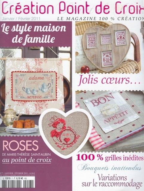 французский журнал по вышивке