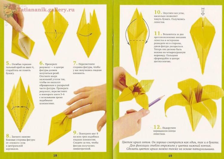 Поделки своими руками из бумаги оригами цветы