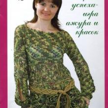 ...выбора вязанием крючка , Вязание на спицах штанишек для детей , Фото...