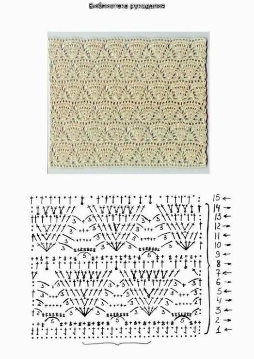 Вязание крючком схемы узоров полотен 189