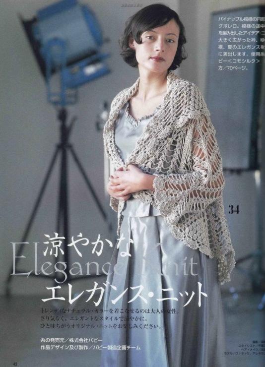 Болеро из японских журналов.