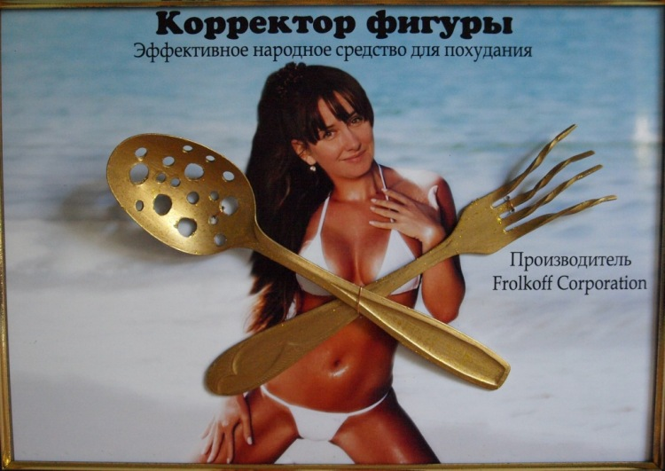 http://data15.gallery.ru/albums/gallery/223379-a1fba-45497619-m750x740-u2b4d5.jpg