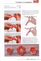 croche flores, вязание, вязание крючком, вязанные цветы, рукоделие.