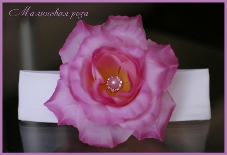 Размер универсальный Цвета повязки: белый, чёрный, розовай, фиолетовый.