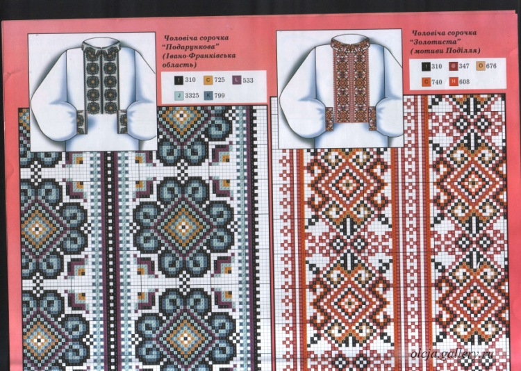 Gallery.ru / Фото #23 - Узори вишивок - mini - olcja.