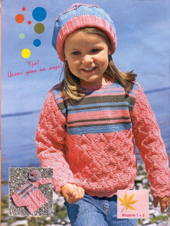 Детские пуловеры, свитера и джемпера вязаные спицами Модели детских вязаных пуловеров, вязаный свитеров и вязаных