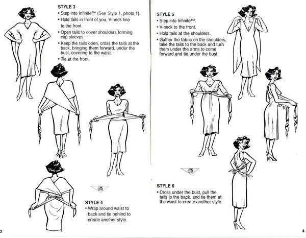 Выкройка платья-трансформера Как сшить платье-трансформер.  Если вы решите самостоятельно скроить и сшить...