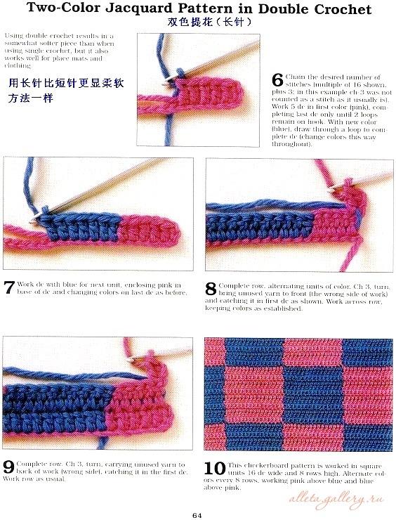 Техника вязания жаккарда