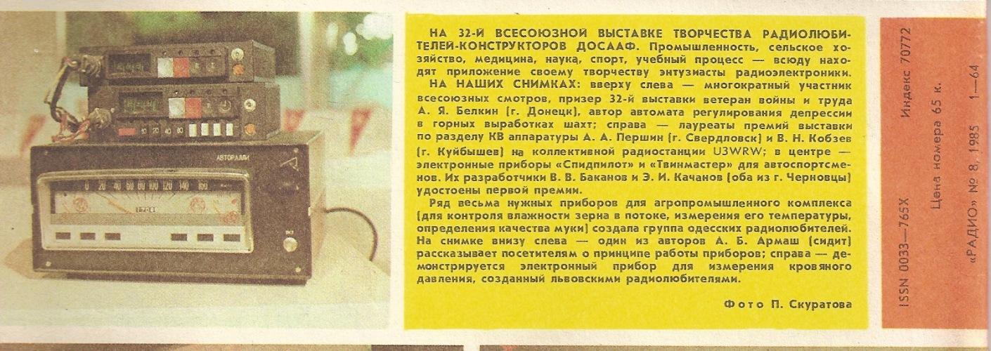 http://data15.gallery.ru/albums/gallery/3364--43041475-h500-ub495e.jpg