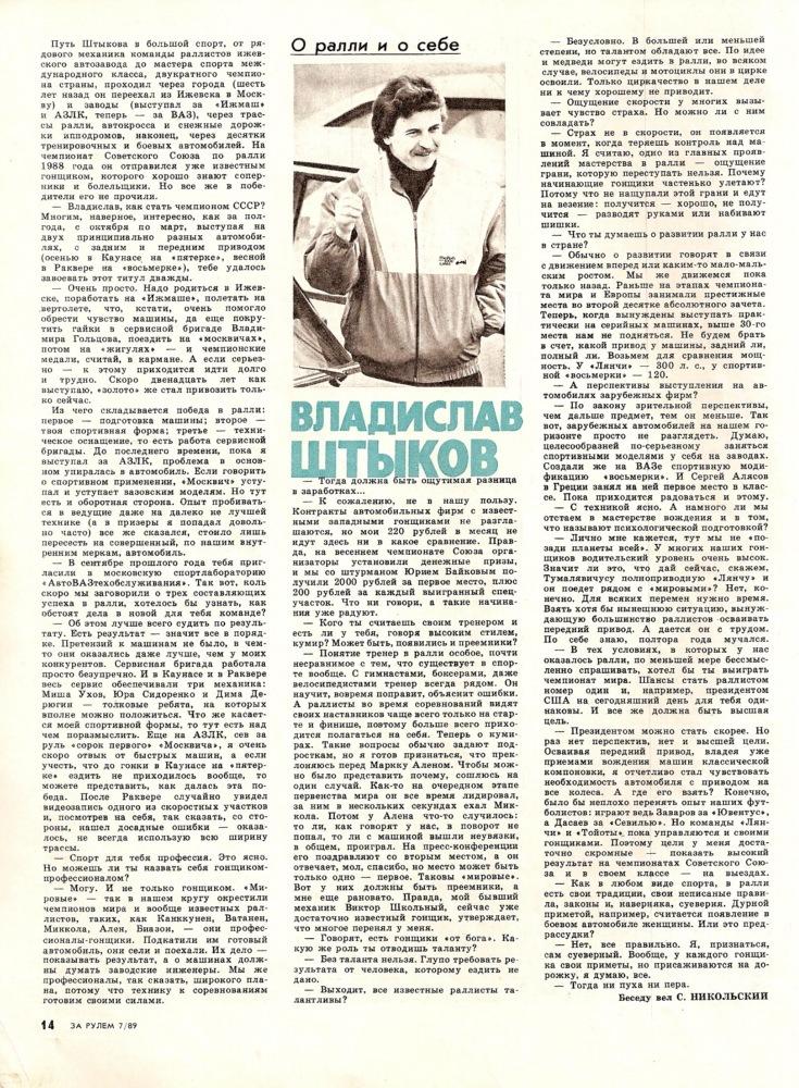 http://data15.gallery.ru/albums/gallery/3364--43514916--u85a61.jpg