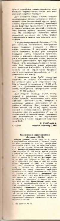 http://data15.gallery.ru/albums/gallery/3364--43515172-m750x740-u22c8b.jpg