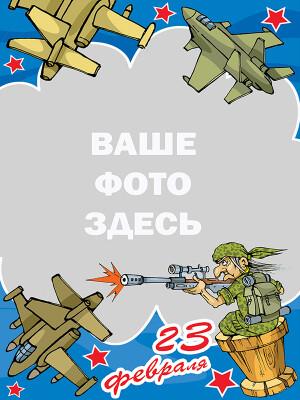 http://data15.gallery.ru/albums/gallery/52025-d82b1-53199869-400-uc977a.jpg