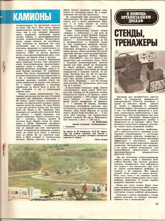 http://data15.gallery.ru/albums/gallery/3364--43040907-m750x740-uf97f9.jpg