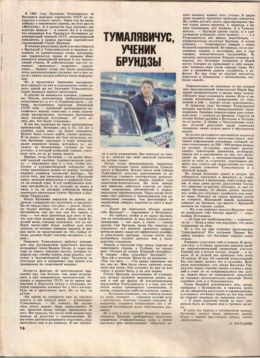 http://data15.gallery.ru/albums/gallery/3364--43041192-m750x740-u7d514.jpg