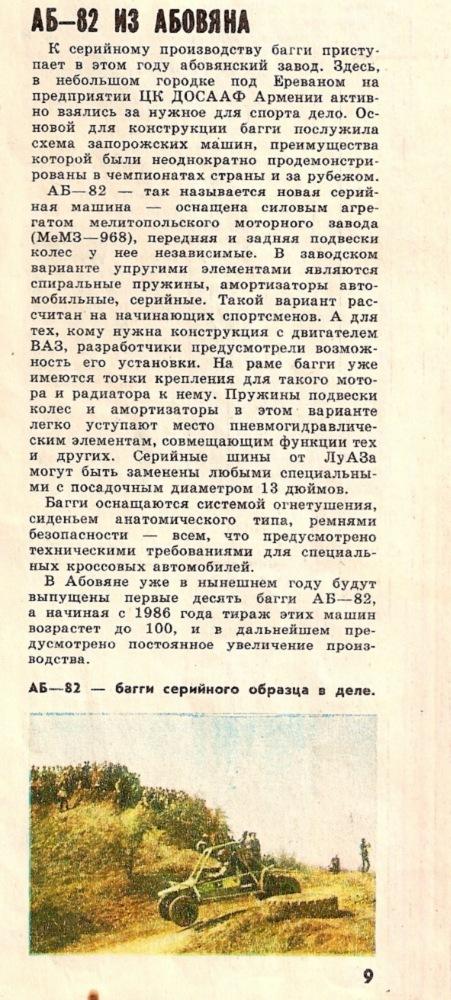 http://data15.gallery.ru/albums/gallery/3364--43514746--ub47c4.jpg