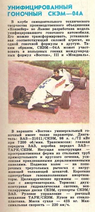 http://data15.gallery.ru/albums/gallery/3364--43515151-m750x740-u029e4.jpg