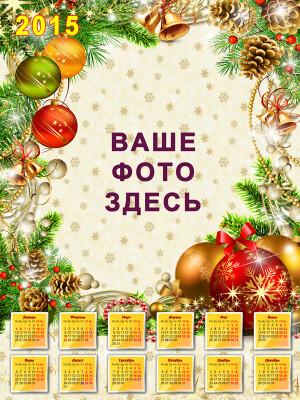 http://data15.gallery.ru/albums/gallery/52025-35ce0-83757926-400-u7eb51.jpg