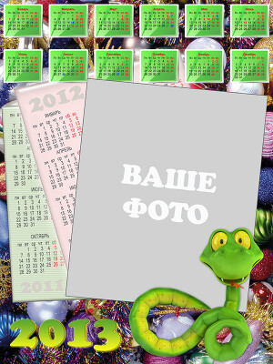 http://data15.gallery.ru/albums/gallery/52025-d9835-60687506-400-u8b881.jpg